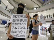 """香港有人举牌""""请求美军登陆"""" 网民:丢尽祖宗的脸"""