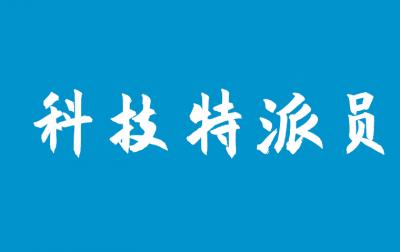 柘荣县双城镇:科技特派员为现代 农业插上智慧的翅膀