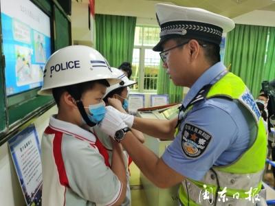 """""""一盔一带""""交通课堂走进校园 成长与安全一路""""童""""行"""