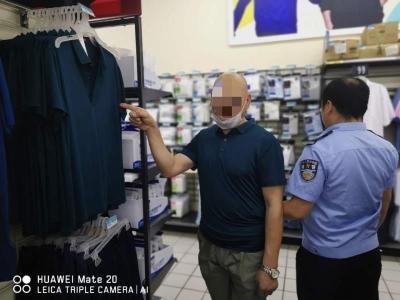 豪横!福鼎一男子直接穿走超市衣服还没走出超市大门就被抓了现行