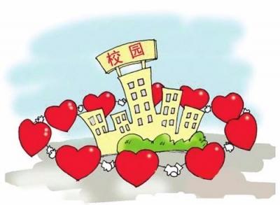 东侨开展校园及周边环境专项整治
