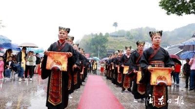 传承慈善家风  弘扬慈善精神———第七届郑宗远慈善文化节在仙岭村举办