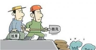 福建省防汛抗旱行政责任人调整名单公布