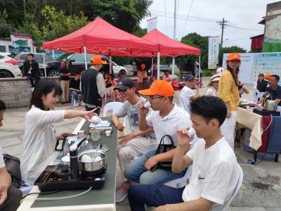斗茶!第二届白茶故里·斗茶赛在方家山举行