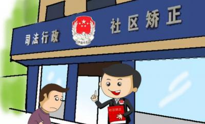 屏南熙岭司法所:强化社矫隐患排查 筑牢安全防护网