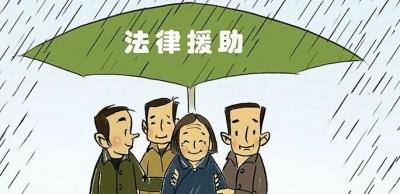 柘荣首例公证法律援助案件办结