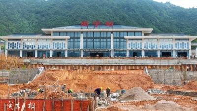 快建好了!衢宁铁路周宁站进入配套设施建设