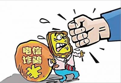 """网络电信诈骗频发,""""北京民警""""要求转账  蕉城警方一天阻止3起案件"""