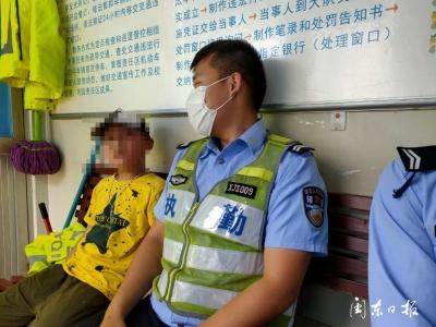 点赞!蕉城交警帮自闭症男孩找到家人