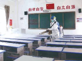 霞浦:全力做好返校复课准备工作