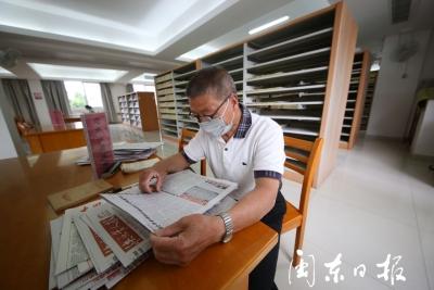 蕉城区图书馆恢复馆内阅览服务