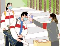 东侨学校多年段复学