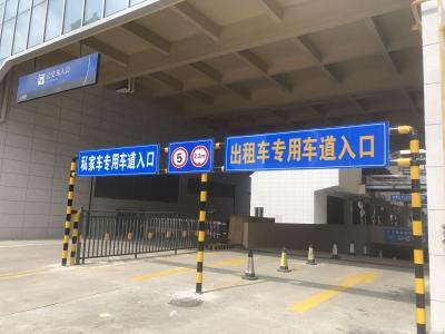 宁德客运枢纽站地下停车场6月15日开始收费 30分钟内免收停车费