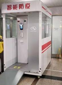 检测消毒考勤一站式达成  霞浦两学校获赠6台智能防疫工作站