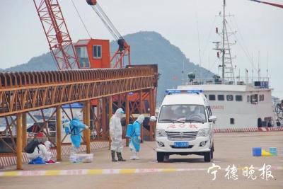 国际航行船员海上突发重症   宁德海事紧急处置成功救助