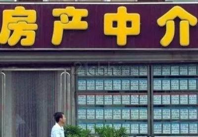 东侨多部门联合开展整治住房租赁中介机构乱象