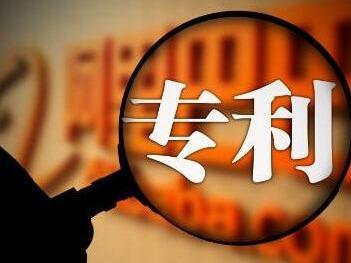 去年,福鼎专利申请量位居宁德各县市前列