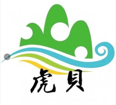 虎贝镇党委、政府正式入驻抖音   蕉城开通首个乡镇抖音政务号