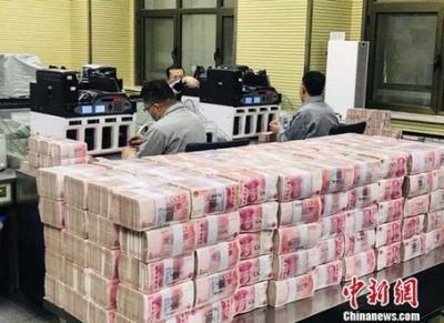 中国家底多少?发改委:总资产已超1300万亿元!