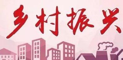 """寿宁斜滩:""""百村千树""""扮靓美丽乡村"""