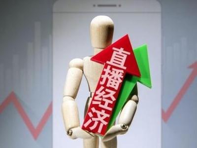 霞浦:海产企业拓销路 五一直播销售忙