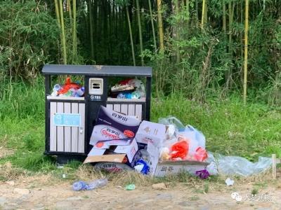不文明旅游曝光台丨宁德乡村很美丽,请不要随意丢垃圾……