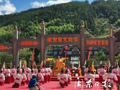 快讯!2020年陈靖姑文化节网络直播活动在古田县举行