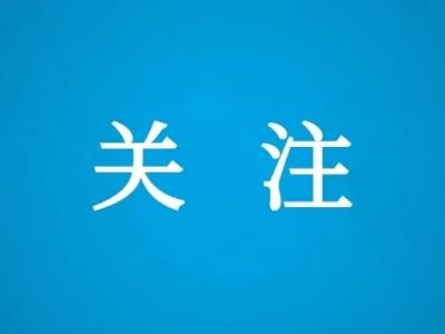 谢宜兴诗歌《宁德诗篇》入选2020年中国作家协会重点作品扶持项目
