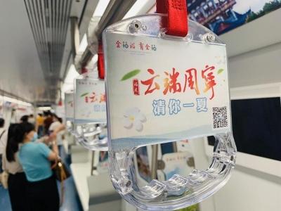 周宁全域旅游福州地铁一号线专列首发