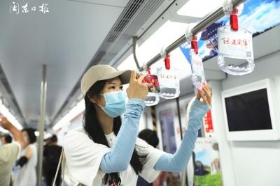 """周宁全域旅游""""名片""""首发福州地铁1号线"""