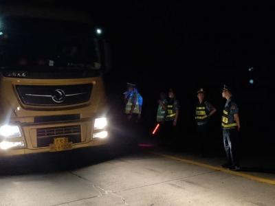 古田:夜间错时联合执法 打击超限超载车辆
