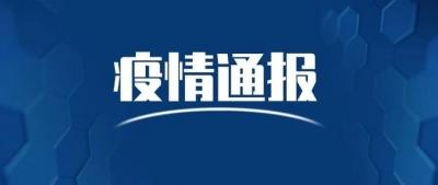 27日新增确诊病例17例,其中北京病例14例