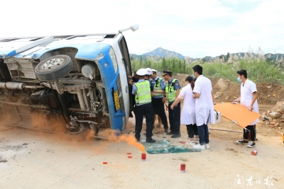 寿宁县交通执法大队积极参与道路交通事故应急演练