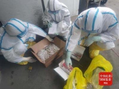 三进新发地,中国疾控中心病毒病所发现了什么?