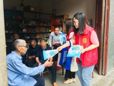 城东社区开展世界环境日宣传活动
