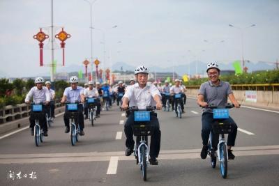 """市领导参加""""电动宁德· 绿色出行 """"骑行活动"""