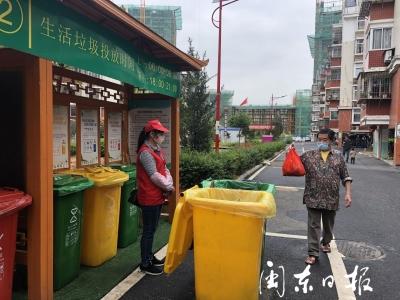 """东侨:""""大数据+垃圾分类""""提升市民参与度"""