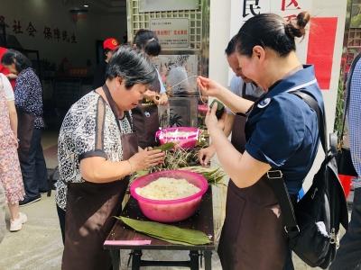 屏南城东:品味端午 育德传情