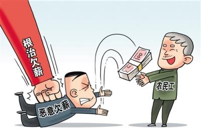 """福鼎:推广运用""""云住工"""" 破解农民工欠薪顽疾"""