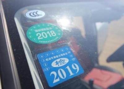6月20日起我市机动车检验标志将实现电子化