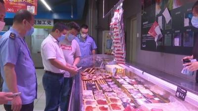 下架三文鱼!福安紧急开展进口水产品专项检查