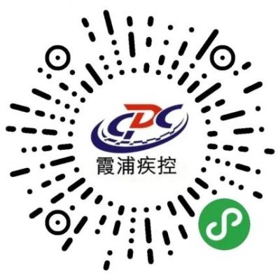 霞浦县疾控中心新冠核酸检测开放线上预约啦!