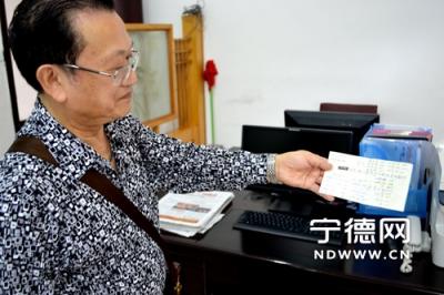 诺言比金贵 退休教师十六载替亡妻还债50余万元