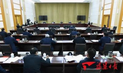省委深改委第九次会议要求健全完善疫病防控和公共卫生安全体系 | 审议通过多项改革方案