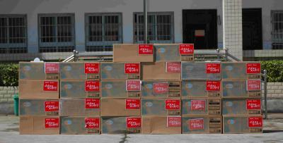 助力湖北十堰复课  安利捐赠2600万元空气净化器