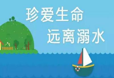 青少年溺水事故高发期到来 预防溺水与救生常识需牢记