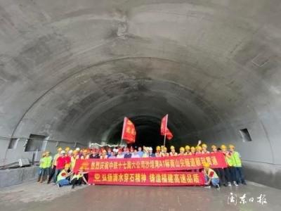 喜讯!沙埕湾高速所有隧道全线贯通