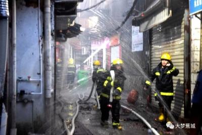 【官方通报】今日凌晨蕉北发生火灾