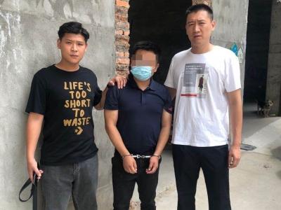 蕉城男子没钱结婚诈骗好友25万被抓