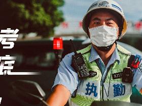 【护航高考】考生忘带准考证 交警及时帮助解决